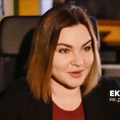 Екатерина Пальянова, PR-Директор APL