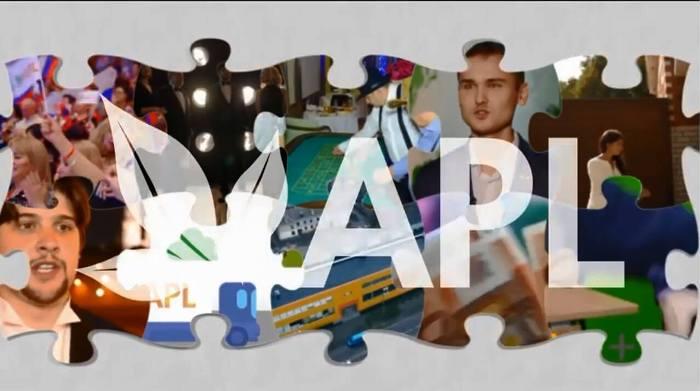 Компания APL GO