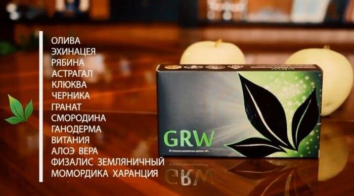 драже GRW способствует усилению иммунной защиты организма