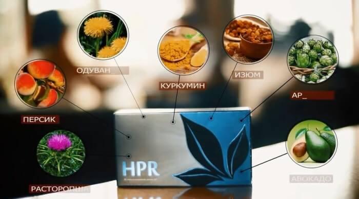 драже HPR помогает сохранить долголетие и здоровье печени