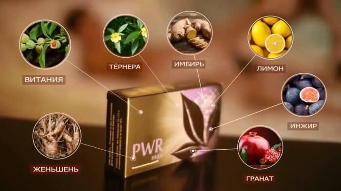 Входящие в состав драже PWR man компоненты способствуют укреплению мужского здоровья