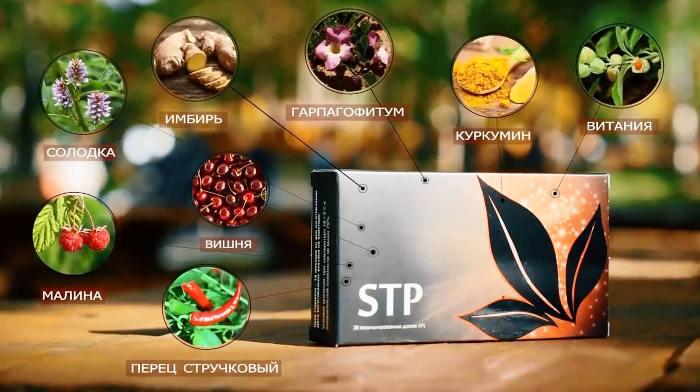 состав драже STP