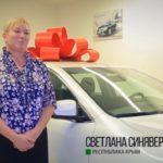 APL GO дарит автомобиль! Новая белоснежная Тойота Камри досталась ей!