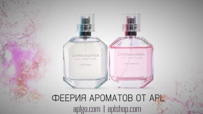 extravaganza - феерия ароматов для него и для неё!